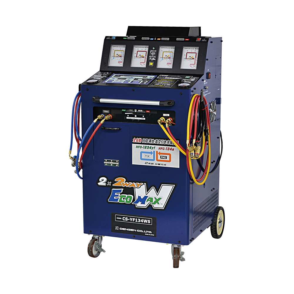 エコマックス フロンガス全自動回収再生充填装置