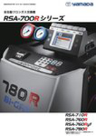 RSA-780R